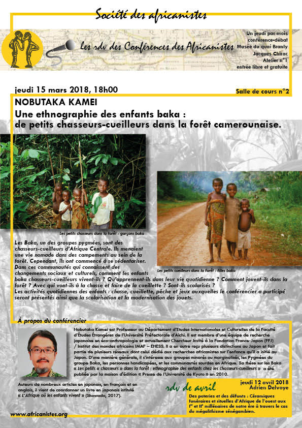 flier_africanistes20180315